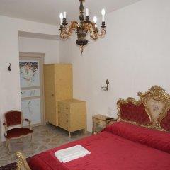 Отель Ca' Del Sol Venezia 3* Улучшенные апартаменты фото 21