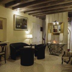 Отель Antigo Trovatore Венеция интерьер отеля фото 3