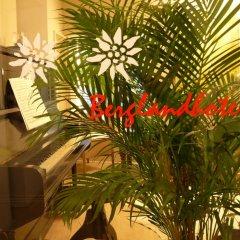 Отель Bergland Hotel Австрия, Зальцбург - отзывы, цены и фото номеров - забронировать отель Bergland Hotel онлайн спа
