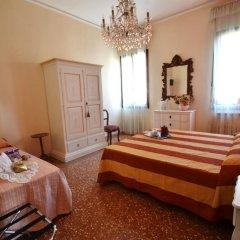 Hotel Mignon 3* Апартаменты с различными типами кроватей фото 2