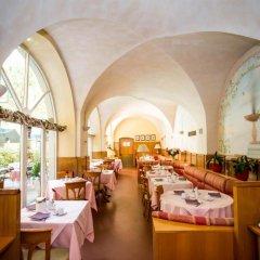 Отель Mailberger Hof Вена питание фото 2