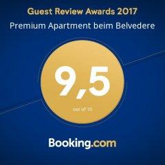 Апартаменты Premium Apartment beim Belvedere фото 3