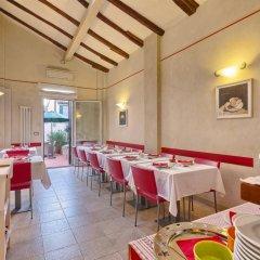Отель Palazzo Trevi Charming House Италия, Болонья - отзывы, цены и фото номеров - забронировать отель Palazzo Trevi Charming House онлайн питание фото 2