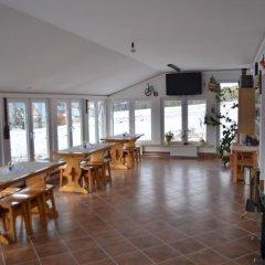 Отель Willa Czerwone Wierchy Косцелиско гостиничный бар