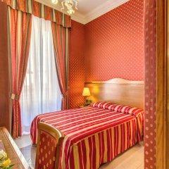 Отель Contilia 3* Стандартный номер с различными типами кроватей фото 33