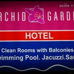 Orchid Garden Hotel городской автобус