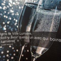 Отель Les Bulles De Paris Франция, Париж - 1 отзыв об отеле, цены и фото номеров - забронировать отель Les Bulles De Paris онлайн спортивное сооружение