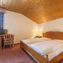 Hotel Wieser 3* Номер категории Эконом фото 4