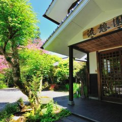 Отель Ryukeien Минамиогуни парковка