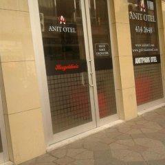 Golcuk Otel Anlt Турция, Гёльджюк - отзывы, цены и фото номеров - забронировать отель Golcuk Otel Anlt онлайн банкомат