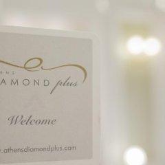 Отель Athens Diamond Plus интерьер отеля фото 2