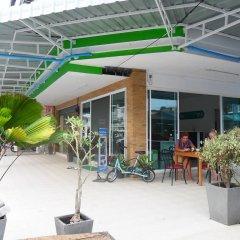 Отель The City House Таиланд, Краби - отзывы, цены и фото номеров - забронировать отель The City House онлайн гостиничный бар