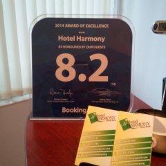 Hotel Harmony Солнечный берег интерьер отеля фото 3