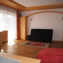 Отель Gästehaus Edinger 2* Апартаменты с различными типами кроватей