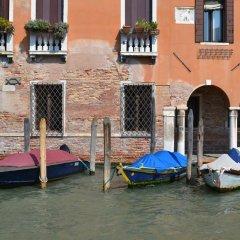 Отель Antica Riva Италия, Венеция - отзывы, цены и фото номеров - забронировать отель Antica Riva онлайн приотельная территория