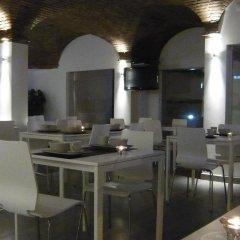 Отель KR Hotels - Albufeira Lounge питание