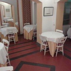 Отель Residencial Casa Do Jardim Понта-Делгада балкон