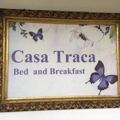 Отель Casa Traca интерьер отеля