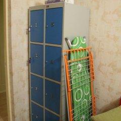 Гостевой дом Smolenka House Стандартный номер с различными типами кроватей фото 20