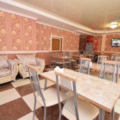 Гостиница Ной гостиничный бар