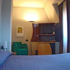Hotel Sercotel Alfonso V комната для гостей фото 5