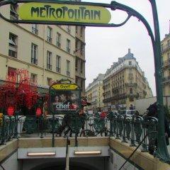 Отель Pavillon Opéra Lafayette Париж городской автобус