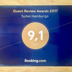 Отель Suites Hamburgo Мексика, Мехико - отзывы, цены и фото номеров - забронировать отель Suites Hamburgo онлайн питание