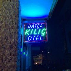 Datca Kilic Hotel развлечения