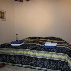 Отель Casa La Bombaron Сьерра-Невада спа