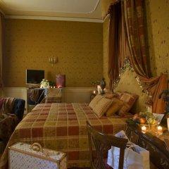 Grand Hotel Majestic già Baglioni 5* Стандартный номер с двуспальной кроватью