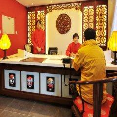 Отель Chang Yard Hotel Китай, Пекин - отзывы, цены и фото номеров - забронировать отель Chang Yard Hotel онлайн в номере фото 2