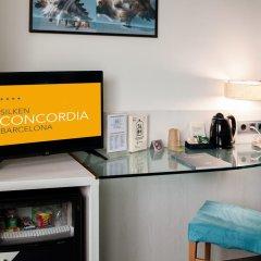 Hotel Concordia питание фото 2