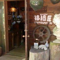 Отель Inn of natural yeast bread Uminekoya 1987 Япония, Минамиогуни - отзывы, цены и фото номеров - забронировать отель Inn of natural yeast bread Uminekoya 1987 онлайн спа фото 2