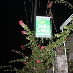 Отель Jolie Villa Hoi An Вьетнам, Хойан - отзывы, цены и фото номеров - забронировать отель Jolie Villa Hoi An онлайн фото 4