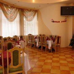 Гостиница Континент в Лазаревском 2 отзыва об отеле, цены и фото номеров - забронировать гостиницу Континент онлайн Лазаревское помещение для мероприятий