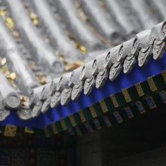 Отель Beichangjie quadrangle dwellings Китай, Пекин - отзывы, цены и фото номеров - забронировать отель Beichangjie quadrangle dwellings онлайн помещение для мероприятий фото 2