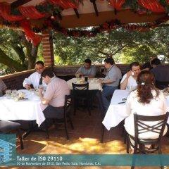 Hotel Real Guanacaste питание фото 3