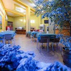 Гостиница Эдэран гостиничный бар
