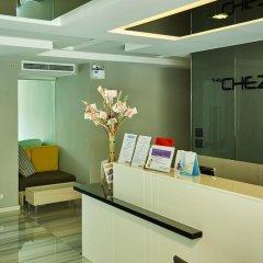 Отель The Chezz Central Condo By Mypattayastay Паттайя интерьер отеля