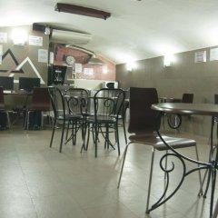 Отель Be Ramblas Guest House (ex. Hostal Barcelona Ramblas) Барселона гостиничный бар