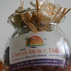 Отель B&B Dimora Lucia e Dalila Италия, Конверсано - отзывы, цены и фото номеров - забронировать отель B&B Dimora Lucia e Dalila онлайн гостиничный бар
