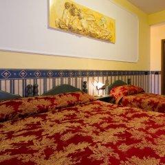Hotel Louis 3* Стандартный номер с различными типами кроватей фото 6