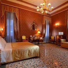 Отель Residenza San Maurizio 3* Полулюкс с различными типами кроватей фото 2
