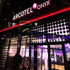 Отель ARCOTEL Onyx Hamburg развлечения