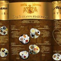 Гостиница Дизайн-отель Шампань в Ставрополе 2 отзыва об отеле, цены и фото номеров - забронировать гостиницу Дизайн-отель Шампань онлайн Ставрополь интерьер отеля фото 2