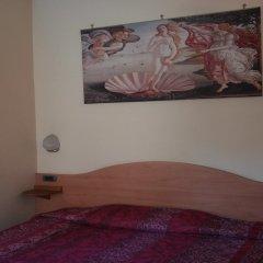 Hotel Starlight комната для гостей фото 5