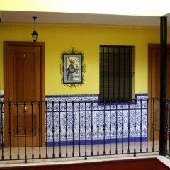 Отель Pension Macarena балкон