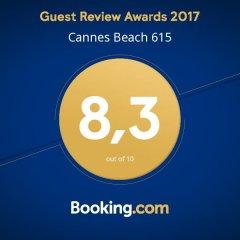 Отель Cannes Beach 514 фото 2