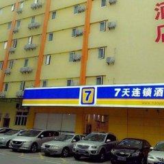 Отель 7 Days Inn Shenzhen Huaqiangbei Yannan Metro Station Branch Китай, Шэньчжэнь - отзывы, цены и фото номеров - забронировать отель 7 Days Inn Shenzhen Huaqiangbei Yannan Metro Station Branch онлайн парковка