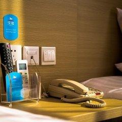 Starway Hotel Jiujiang Xunyang удобства в номере
